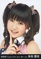 多田愛佳/顔アップ(右手人差し指立て)/劇場トレーディング生写真セット2010.April