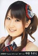 中田ちさと/顔アップ/劇場トレーディング生写真セット2010.April