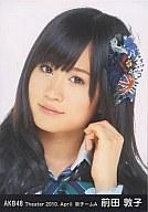 前田敦子/顔アップ(首傾げ)/劇場トレーディング生写真セット2010.April