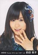 前田敦子/顔アップ(左手開き)/劇場トレーディング生写真セット2010.April