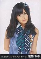 前田敦子/上半身/劇場トレーディング生写真セット2010.April