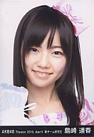 島崎遥香/顔アップ/劇場トレーディング生写真セット2010.April