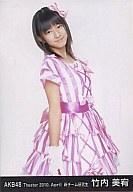 竹内美宥/膝上/劇場トレーディング生写真セット2010.April