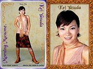 NO.26 : 保田圭/モーニング娘。P・Pカード パート1