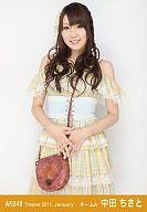 AKB48/中田ちさと/膝上/劇場トレーディング生写真セット2011.January