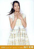 森川彩香/膝上・両手パーで首もと/劇場トレーディング生写真セット2011.January