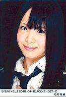 松村香織/04-BLACK42/087-C