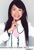 佐藤実絵子/SKE48×B.L.T.2008 12-WHITE07/007-B