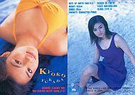 5 : 深田恭子/'98SWIM SUIT CARD
