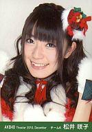 松井咲子/顔アップ・左手グー/劇場トレーディング生写真セット2010.December