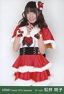 松井咲子/膝上/劇場トレーディング生写真セット2010.December