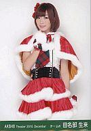田名部生来/膝上/劇場トレーディング生写真セット2010.December