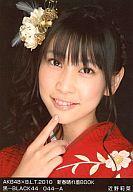 近野莉菜/AKB48×B.L.T.2010 新春晴れ着BOOK黒-BLACK44/044-A