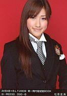 松原夏海/AKB48×B.L.T.2009第一期内閣組閣BOOK は-RED30/090-B