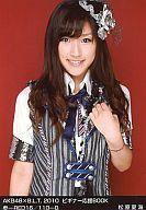松原夏海/AKB48×B.L.T.2010ビギナー応援BOOK 参-RED16/110-B