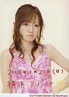 紺野あさ美/Hello!Project 2008 Winter ~決定!ハロ☆プロアワード '08~【日替り会場限定】ソロ2L生写真