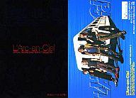 4人/バス/初版特典 : L'arc-en-Cielパーフェクトコレクション2