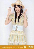 森杏奈/膝上/劇場トレーディング生写真セット2011.January