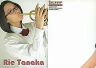 57 : 田中理恵/ファーストトレーディングカード