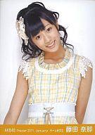 AKB48/藤田奈那/上半身/劇場トレーディング生写真セット2011.January