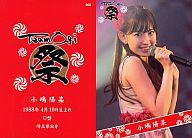 005 : 小嶋陽菜/Team Ogi祭DVD特典トレカ