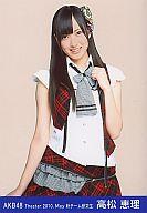 高松恵理/膝上、リボンに手/劇場トレーディング生写真セット2010.May