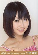 小林香菜/顔アップ/劇場トレーディング生写真セット2010.November