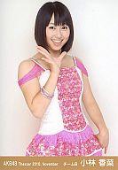 小林香菜/上半身、右手パー/劇場トレーディング生写真セット2010.November