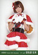 田名部生来/膝上、両手胸/劇場トレーディング生写真セット2010.December