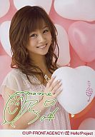 モーニング娘。/新垣里沙/上半身/両手で風船持ち/モーニング娘。コンサートツアー2007春~SEXY 8ビート~