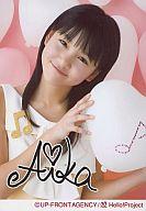 モーニング娘。/光井愛佳/上半身/首かしげ両手で風船持ち/モーニング娘。コンサートツアー2007春~SEXY 8ビート~