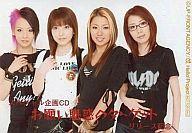 メロン記念日/集合(4人)/横型/「お願い魅惑のターゲット/Crazy Happy!」特典写真
