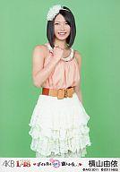 横山由依(D)白いスカート/PSP専用ゲームソフト「AKB1/48 アイドルとグアムで恋したら…」付録