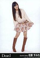 AKB48/佐藤すみれ/全身/両手スカート/DearJ劇場版特典生写真