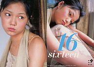 No.046 : 宮崎あおい/レギュラーカード/Conceptual Collection Card 宮﨑あおい to 16