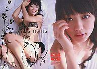 SP01 : SP01/森田涼花/スペシャルカード(金箔押し)BOMBCARDLIMITED