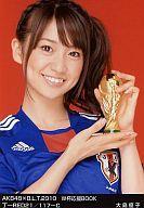 大島優子/AKB48×B.L.T.2010/丁-RED21/117-C/W杯応援BOOK