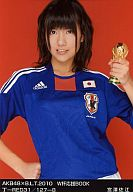 宮澤佐江/AKB48×B.L.T.2010/丁-RED31/127-B/W杯応援BOOK