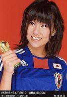 宮澤佐江/AKB48×B.L.T.2010/丁-RED31/127-C/W杯応援BOOK