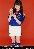 峯岸みなみ/AKB48×B.L.T.2010/丁-RED30/126-A/W杯応援BOOK
