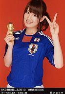 鈴木まりや/AKB48×B.L.T.2010/丁-RED43/139-B/W杯応援BOOK