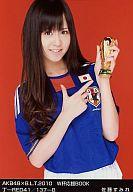 佐藤すみれ/AKB48×B.L.T.2010/丁-RED41/137-B/W杯応援BOOK