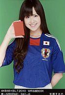 佐藤すみれ/AKB48×B.L.T.2010/夏-GREEN41/041-B/W杯応援BOOK