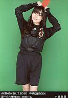 小森美果/AKB48×B.L.T.2010/夏-GREEN39/039-A/W杯応援BOOK