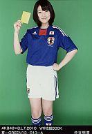 仲谷明香/AKB48×B.L.T.2010/夏-GREEN13/013-A/W杯応援BOOK