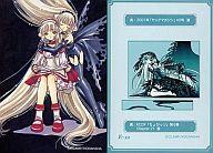 E-22 : ちぃ&フレイヤ(黒ちぃ)