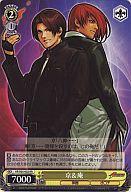 KF/S05-002 [RR] : 京&庵