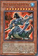 LE17-JP001 [UR] : The tyrant NEPTUNE