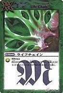 BS02-099 [R] : ライフチェイン