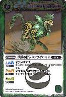 SD01-018 [R] : 草原の狩人キングゲパルド